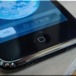 iPhoneのhomeボタン