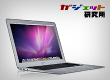 gadgetlabo_macbookair