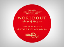 ml+_worldout