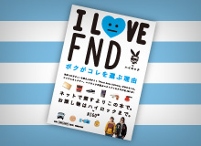 fresh_ilovefnd
