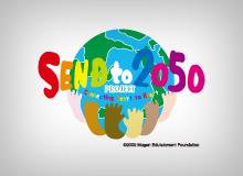SENDto2050_banner_small